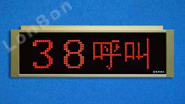 The double-sided dot matrix jumbo display