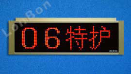 The single-sided dot matrix jumbo display