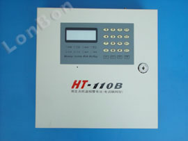 8-Zone Telephone networked Alarm Master Panel